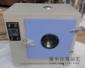 101-A型数显电热鼓风干燥箱